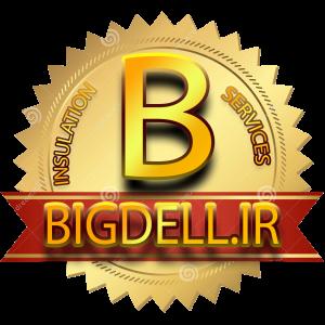 bigdell